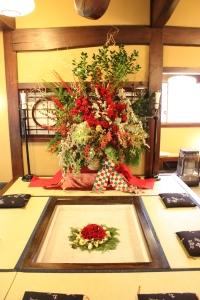 Ukai Toriyama entry decorated for Christmas